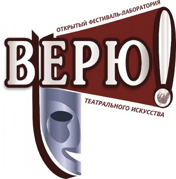 В Астрахань приедут театры из 12 городов России
