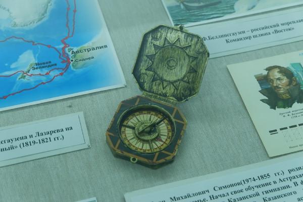 В Астрахани открылась выставка к 200-летию открытия Антарктиды