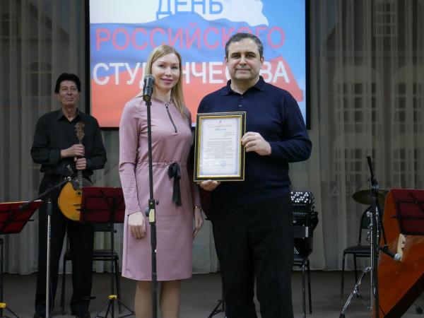 В Приволжском районе отметили День студента
