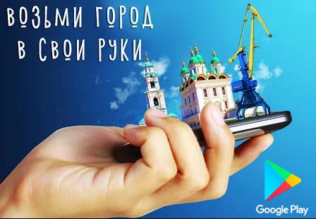 Веб-камеры города Астрахань